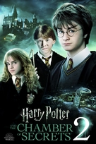 Harry Potter and the Chamber of Secrets - Movie Cover (xs thumbnail)