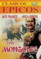 Mongoli, I - Chilean Movie Cover (xs thumbnail)