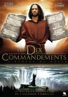 The Ten Commandments - French DVD cover (xs thumbnail)