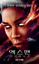 Dark Phoenix - South Korean Movie Poster (xs thumbnail)