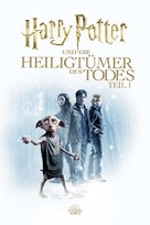 Harry Potter and the Deathly Hallows: Part I - German Video on demand movie cover (xs thumbnail)