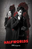 """Halfworlds"" - Indonesian Movie Poster (xs thumbnail)"