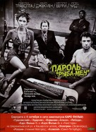 Swordfish - Russian Movie Poster (xs thumbnail)