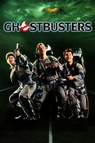 Ghost Busters - DVD cover (xs thumbnail)