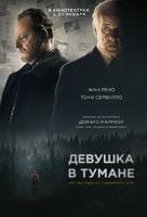 La ragazza nella nebbia - Russian Movie Poster (xs thumbnail)