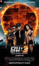 Dhoom 3 - Thai Movie Poster (xs thumbnail)