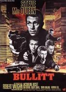 Bullitt - French Movie Poster (xs thumbnail)