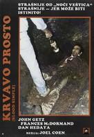 Blood Simple - Yugoslav Movie Poster (xs thumbnail)