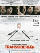Transsiberian - Spanish Movie Poster (xs thumbnail)