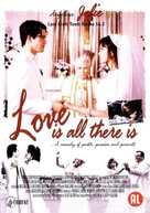 Love Is All There Is - Movie Poster (xs thumbnail)