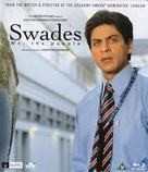 Swades - Indian Blu-Ray cover (xs thumbnail)