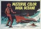 Ori okeanis saidumloeba - Romanian Movie Poster (xs thumbnail)