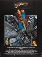 Superman - French Movie Poster (xs thumbnail)