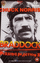 Braddock: Missing in Action III - British Movie Cover (xs thumbnail)