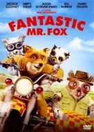 Fantastic Mr. Fox - Finnish Movie Cover (xs thumbnail)