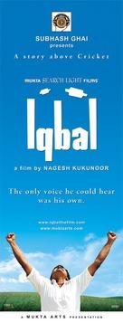 Iqbal - poster (xs thumbnail)