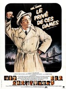 The Cheap Detective - French Movie Poster (xs thumbnail)