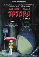 Tonari no Totoro - Danish DVD cover (xs thumbnail)