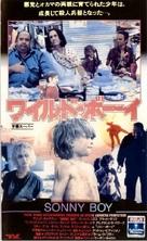 Sonny Boy - Japanese Movie Cover (xs thumbnail)