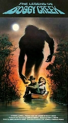 The Legend of Boggy Creek - VHS cover (xs thumbnail)