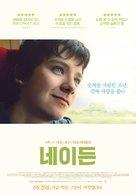 X+Y - South Korean Movie Poster (xs thumbnail)