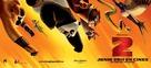 Kung Fu Panda 2 - Spanish Movie Poster (xs thumbnail)
