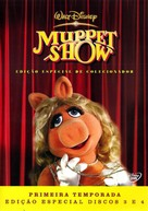 """""""The Muppet Show"""" - Brazilian DVD movie cover (xs thumbnail)"""