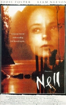 Nell - Movie Poster (xs thumbnail)