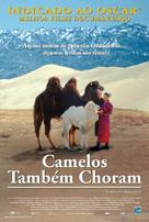 Die Geschichte vom weinenden Kamel - Brazilian Movie Poster (xs thumbnail)