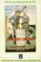 Men At Work - Spanish Video release poster (xs thumbnail)