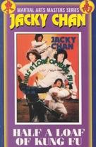 Dian zhi gong fu gan chian chan - Movie Cover (xs thumbnail)