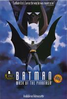 Batman: Mask of the Phantasm - Video release movie poster (xs thumbnail)