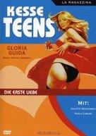 La ragazzina - German DVD cover (xs thumbnail)