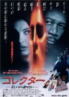 Kiss the Girls - Japanese Movie Poster (xs thumbnail)
