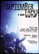 September Tapes - poster (xs thumbnail)