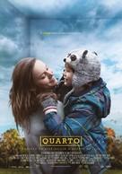 Room - Portuguese Movie Poster (xs thumbnail)