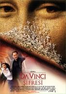 The Da Vinci Code - Turkish Movie Poster (xs thumbnail)