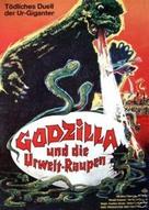 Mosura tai Gojira - German Movie Poster (xs thumbnail)