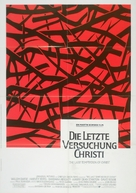 The Last Temptation of Christ - German Movie Poster (xs thumbnail)