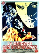 Port of New York - French Movie Poster (xs thumbnail)