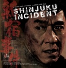 The Shinjuku Incident - Chinese Movie Poster (xs thumbnail)
