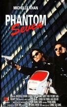 7 jin gong - German VHS movie cover (xs thumbnail)