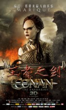 Conan the Barbarian - Chinese Movie Poster (xs thumbnail)