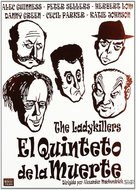 The Ladykillers - Spanish Movie Cover (xs thumbnail)