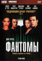 Phantoms - Russian DVD cover (xs thumbnail)
