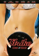 7-10 Split - French Movie Cover (xs thumbnail)