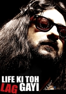 Life Ki Toh Lag Gayi - Indian Movie Poster (xs thumbnail)