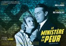 Ministry of Fear - French Re-release movie poster (xs thumbnail)