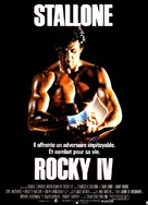 Rocky IV - French Movie Poster (xs thumbnail)