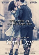 One Day - South Korean Movie Poster (xs thumbnail)